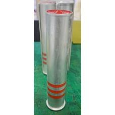 Signalni naboj kalibra 4 (26,5mm) - RDEČI DEŽ